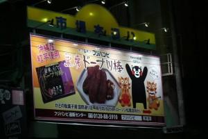 minamisakikaho-okinawa13