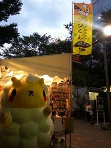 minamisakikaho-hokkaido-75