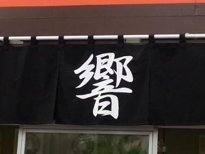 minamisakikaho-hokkaido-83