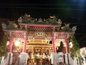 minamisakikaho-yokohama-11