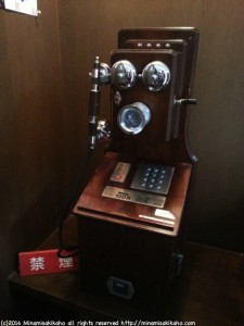 minamisakikaho-Phone-3