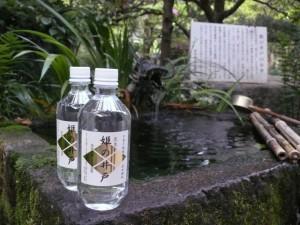 minamisakikaho-yamanashi-10