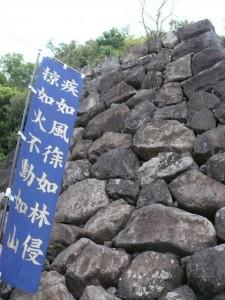 minamisakikaho-yamanashi-13